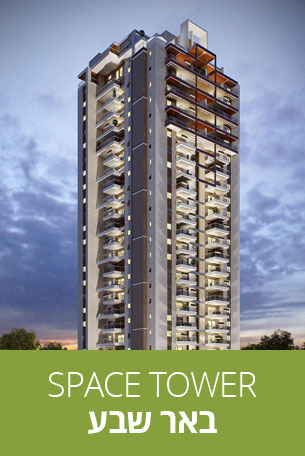 SPACE TOWER באר שבע